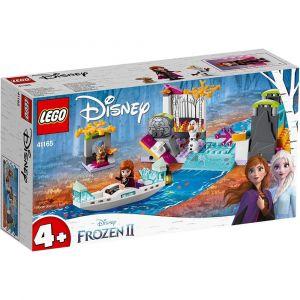 LEGO Disney Princess Confidential Tombola 2